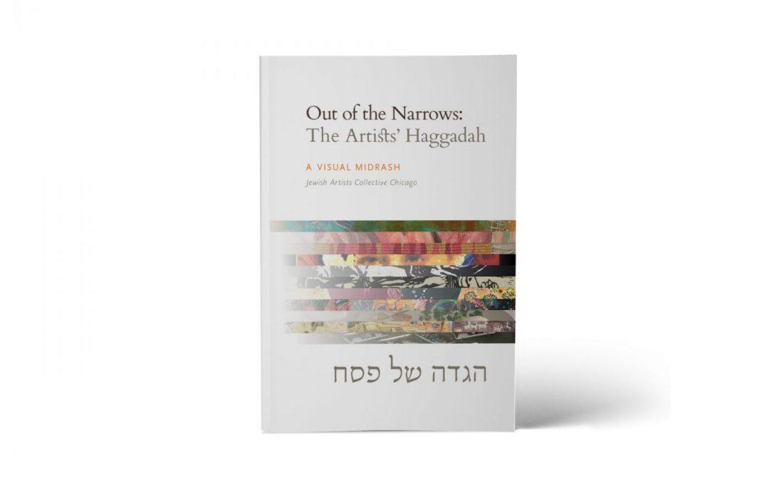 Creating the Artists' Haggadah